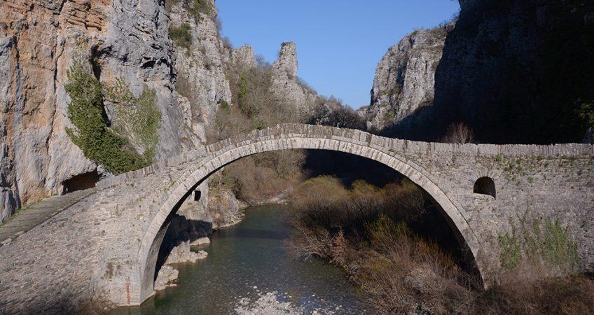 Ζαγοροχώρια, Ιωάννινα, Ηπειρος, Ελλάδα